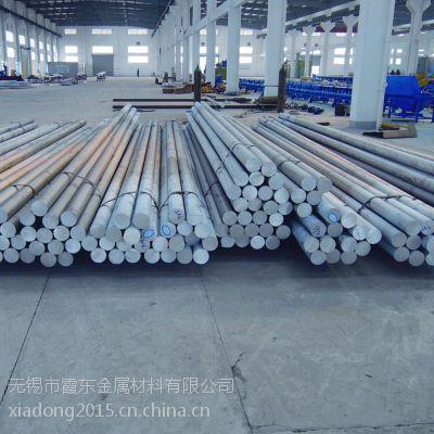 5052铝棒 铝合金棒材 进口铝合金板 规格齐全 厂家直销