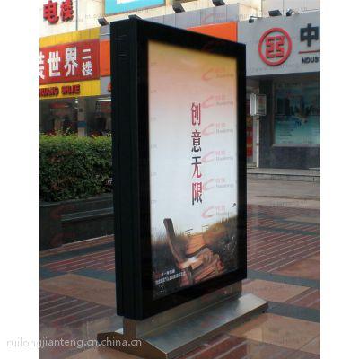 【大同滚动式灯箱价格】_太原滚动广告灯箱制作_灯箱厂家直销_锐之珑灯箱
