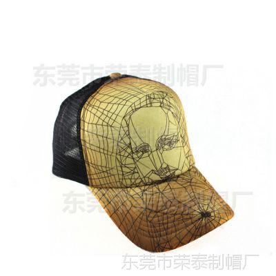 厂家定做海绵帽网帽棒球 货车卡车网眼帽子 个性涂鸦网帽转印印花