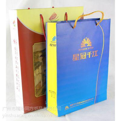 手袋印刷厂 灰卡纸手袋印刷厂 专业的手袋印刷厂 物美价廉