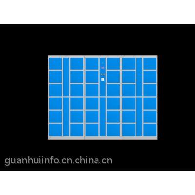 厂家供应 冠辉 GH-HID30 30门HID卡式存包柜
