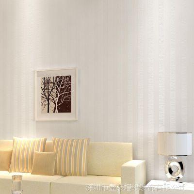 DIFFANY帝凡尼版本样本样册墙纸生产厂家直销壁纸经销加盟代理