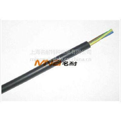 耐弯曲柔性电缆 耐弯曲电缆 TRVV