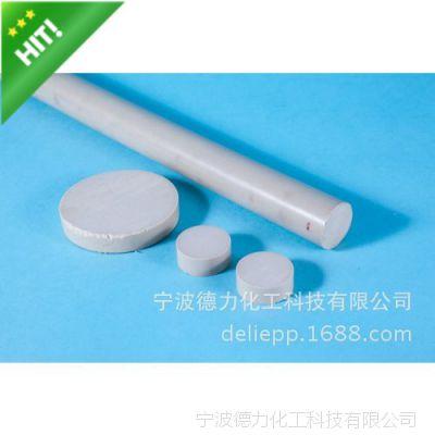 厂家直销 进口peek棒优质品牌MBH宁波德力 本色直径6mm棒peek