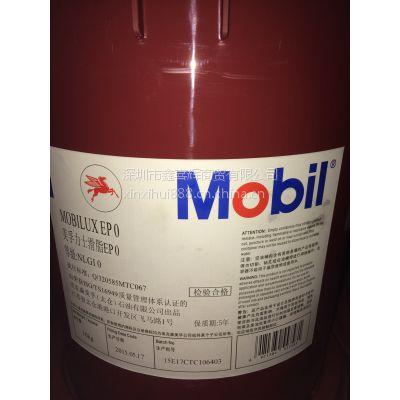 欢迎订购【美孚XHP220润滑脂】