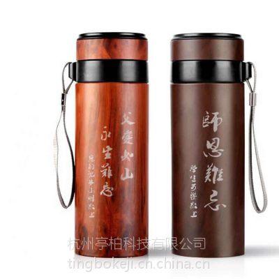 杭州保温杯保温壶不锈钢杯子激光刻字打标雕刻镭雕加工