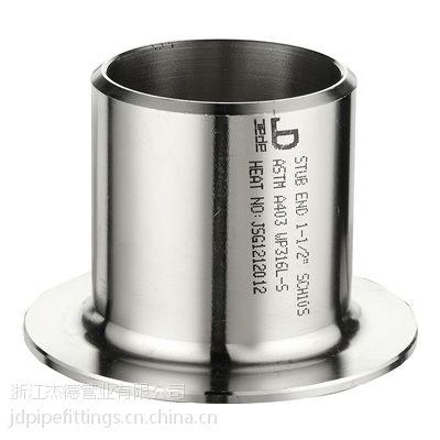 不锈钢翻边管|不锈钢管件|不锈钢法兰|不锈钢多通管