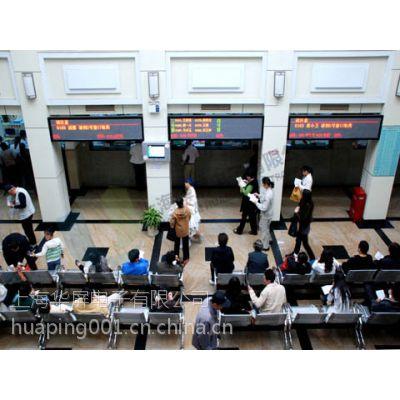 供应上海华屏体检排队系统,医院门诊排队呼叫系统方案