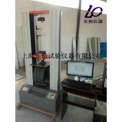 WDW-H50微机控制环刚度试验机