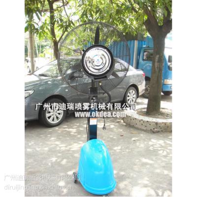 广州降雾风扇|厂房降温风扇|公交车站降温风扇 厂家