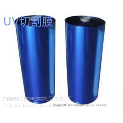 0.11mm PET材质 UV膜 石英玻璃切割膜 各种高级玻璃专用切割膜