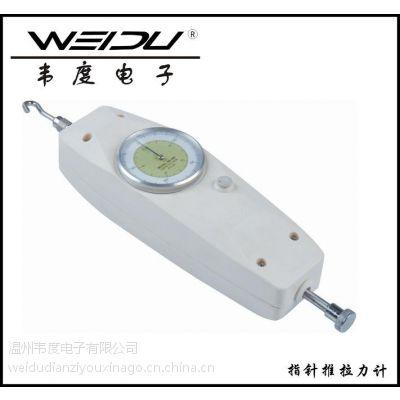 指针式推拉力计NK-100N NK-500N 推拉力计 测力计