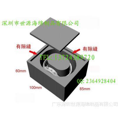 生产销售EVA泡棉制品 EVA泡棉内衬一体成型 包装盒内托