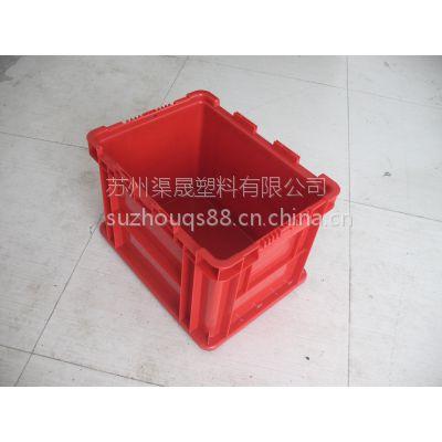 ST-C收纳箱 防尘收纳零件盒 汽车物流箱