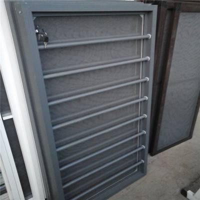专业生产 不锈钢纱窗 优质金刚网 防蚊网纱窗 金刚网 金刚网批发厂家