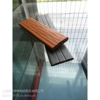 TVVB24*0.75 电梯随行控制电缆 上海百胜
