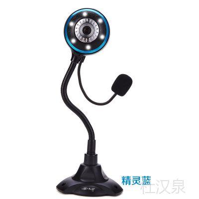 眼L1 高清免驱品牌摄像头 台式电脑视频夜视 笔记本带麦克风