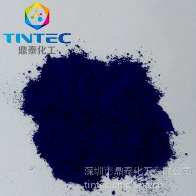 印度进口耐高温色粉马自达 酞菁蓝15:3 可用于油墨 塑料 橡胶等材料