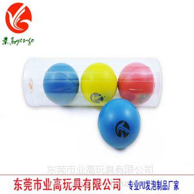 供应PU玩具球 业高儿童游戏PU发泡球