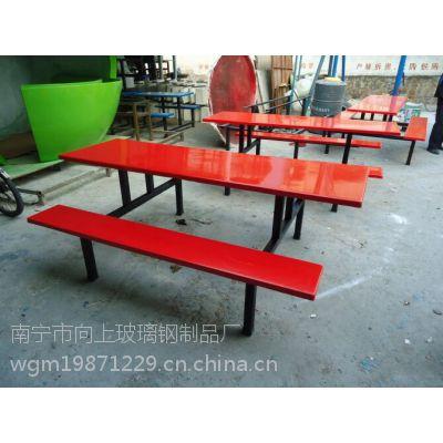 向上厂家直销玻璃钢连体快餐桌 南宁玻璃钢餐桌多少钱一套 简约现代连体