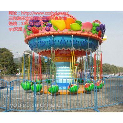 大型游乐设备【水果飞椅】-热销中