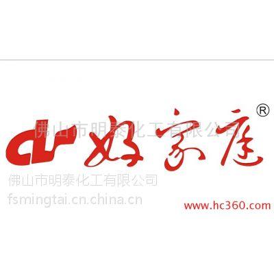 全国招商厂家批发涂料中国商标好家庭名典家具装修水性木器漆内外墙面艺术涂料