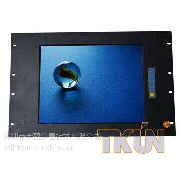 厂家直销TKUN 19寸TK1900上架式铝合金工业触摸显示器