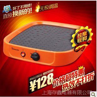 赛亿/HNJ211/暖脚器/取暖器/暖脚宝/电暖器/插电/按摩/远红外