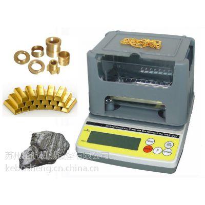 粉末冶金结构件体积密度仪(可以测量含油率)