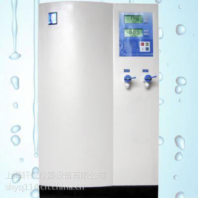 DW-ADSR05超纯水仪PCR仪专用实验室超纯水机