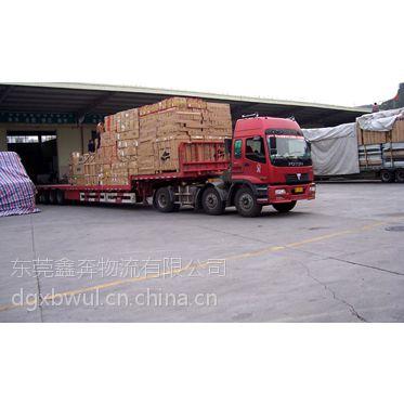 东莞沙田到镇江泰州的物流货运专线公司,回头车平板车出租公司