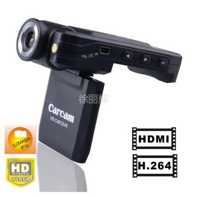 供应P5000升级版(1080P) 高清 经典机型 行车记录仪