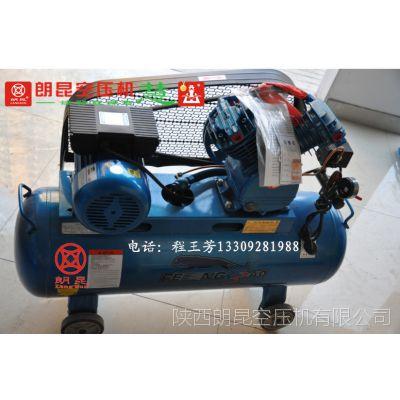 活塞空压机W-3.0/8(活塞空气压缩机 活塞压缩机 陕西活塞空压机)13309281988程王芳