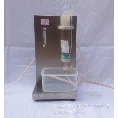 渣球含量分析测定仪-天津智博联检测仪器GB/T5480.5-2004