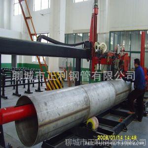 供应304不锈钢大口径焊管 工业用大口径不锈钢焊管