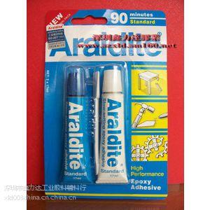 供应鑫力达供应90分钟爱牢达、环氧树脂AB胶、粘金属胶水(A-03AB)
