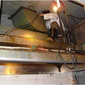 供应鄱阳县油烟机清洗专业酒店餐厅油烟机清洗服务