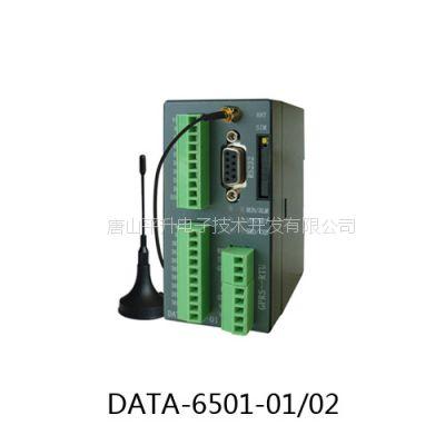自由扩展型低功耗无线数据采集传输仪(RTU)