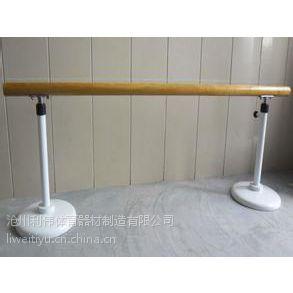 厂家供应水曲柳舞蹈教室压腿杆,舞蹈把杆,把杆底座