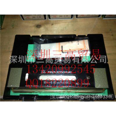 理研水平仪200*0.02 条形水平仪 理研水平尺 B级水平尺