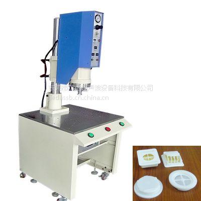 广东珠三角地区单头大功率超声波塑焊机,塑料产品焊接