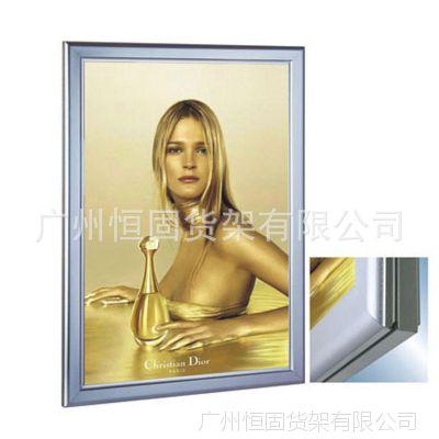 供应'华固'铝框超簿灯箱,铝框灯箱,商业灯箱,精工制造,品质卓越