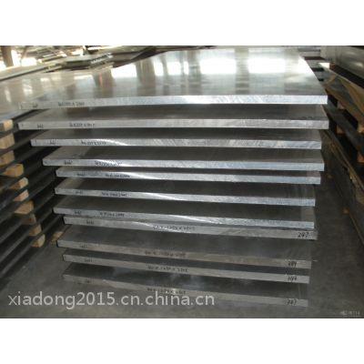 供应2A02铝棒 2A02铝管 规格齐全 质优价廉 2a02铝板