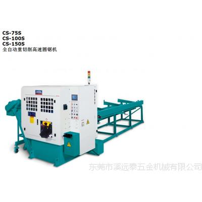 供应台湾镁佳MEGA进口高精密镁佳高速重切割圆锯床