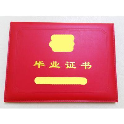 西安荣誉证书封皮定做加工高档证书壳子厂家制作烫金logo
