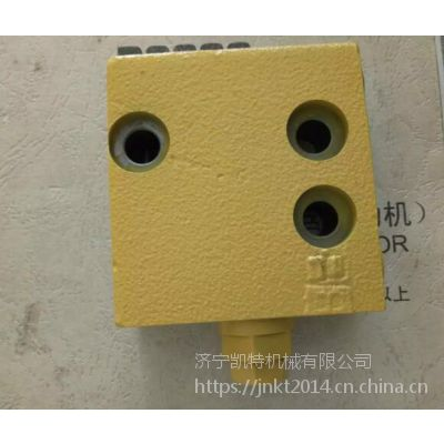 专业销售小松纯正PC160-7减压阀 小松挖掘机配件