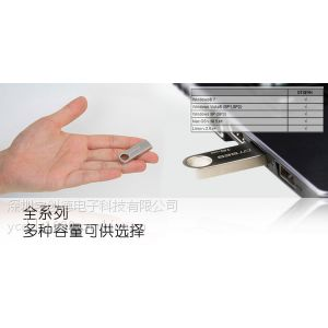 供应金士顿U盘批发 原装芯片质量保证 原装金士顿U盘