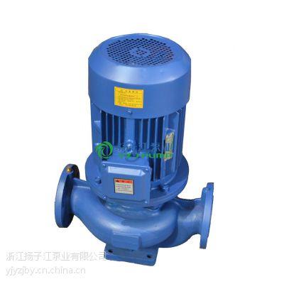 供应管道泵价格:IRG单级单吸热水管道离心泵 立式热水泵