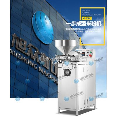 旭众XZ-100C杂粮米粉机 年糕机 红薯粉机 米粉生产线