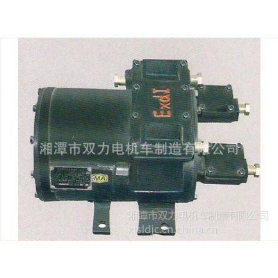 供應礦用特殊型直流防爆電機